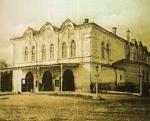 Рязань. Театр на Соборной площади