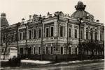 Ул. Ленина, Зубоврачебная школа