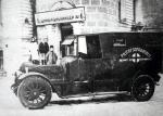 Рязанский автомобиль «скорой помощи», 1920-е годы.
