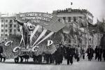 Первомайская демонстрация 1961 года.