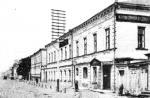 Женская гимназия г-жи Беккер, 1916 г. Астраханская улица.