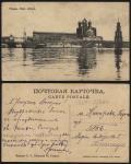 Вид на кремль с реки