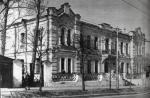 Богадельня сестер Титовых на Владимирской (ул.Свободы) выстроена в начале 1900-х годов. г.Рязань, 1960 г.