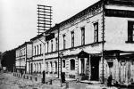 Частная женская гимназия госпожи А.К.Беккер на ул.Астраханская. г.Рязань, 1914г.