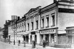 Частная мужская гимназия господина Зелятрова на ул. Астраханская. г.Рязань, 1915г.