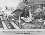 Главный колокол колокольни Успенского собора рязанского кремля