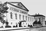 Здание рязанской Духовной семинарии, 1910 г.