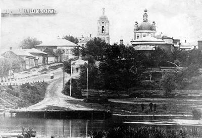 Вид на Успенский собор от речки Машки. 1909г.