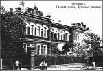 Скопин, Духовное училище (сейчас - Скопинский филиал Рязанского медицинского колледжа)