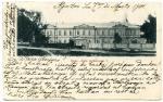 Ремесленное училище на Полевой улице, 1916 г.