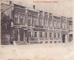 Астраханская улица, особняк купца Сибирякова