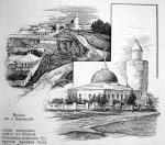 Мечеть в городе Касимове
