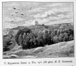 Село Мураевня Данковского уезда Рязанской губернии