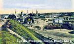 Рязань. Вид на Нижний посад с кремлевского вала