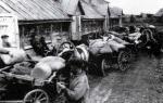 Сдача хлеба государству, 1946 г.