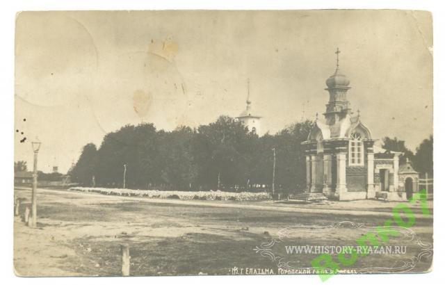 Старое фото города елатьма городской