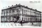 Рязанское отделение московского международного торгового банка