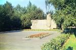 Памятник Полетаеву, 1976 г. Фото Б.Н.Яхонтова