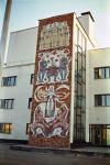 Дворец Нефтяников, 1976 г. Фото Б.Н.Яхонтова