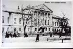 Рязань. Первая мужская гимназия на Астраханской улице, 1904 г.