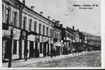 Рязань. Почтовая улица